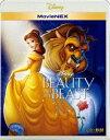 美女と野獣 MovieNEX [Blu-ray]