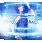 [CD] May'n/NHKアニメーション ファイ・ブレイン 〜神のパズル オープニングテーマ: Brain Diver(初回限定盤)