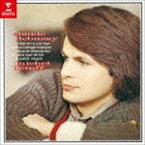 [CD] ミシェル・ベロフ(p)/月の光(ドビュッシー:ピアノ名曲集)(HQCD)