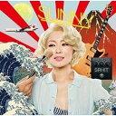 椎名林檎 / 日出処(通常盤) [CD]