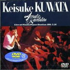 桑田佳祐/Acoustic Revolution Live at Nissin Power Station 1 [DVD]