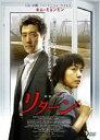 【25%OFF】[DVD] リターン