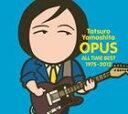 [CD] 山下達郎/オールタイム・ベスト・アルバム ※タイトル未定(初回限定盤)