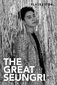 V.I(from BIGBANG) / THE GREAT SEUNGRI(初回生産限定盤) [PLAYBUTTON]