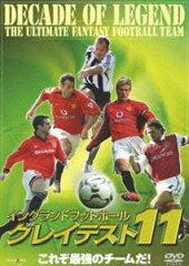 【25%OFF】[DVD] グレイテスト11