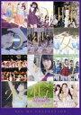 楽天乃木坂46グッズ[Blu-ray] 乃木坂46/ALL MV COLLECTION?あの時の彼女たち?(Blu-ray4枚組)