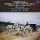 ショルティ/シカゴ響 / チャイコフスキー:交響曲第6番《悲愴》、他 ※再発売 [CD]