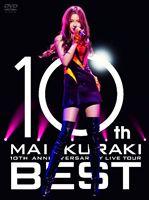 "【30%OFF】[DVD] 【スペシャるプライス】 倉木麻衣/10TH ANNIVERSARY MAI KURAKI LIVE TOUR ""..."
