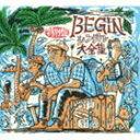 [CD] BEGIN/BEGINシングル大全集 特別盤(限定生産20周年記念サンキュー価格盤/3SHM-CD+DVD)