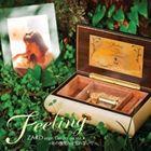 Feeling ZARD オルゴール・コレクション vol.4 〜あの微笑みを忘れないで〜 [CD]