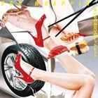 EGO-WRAPPIN' / ないものねだりのデッドヒート(通常盤) [CD]