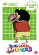 [DVD] TVアニメ20周年記念 クレヨンしんちゃん みんなで選ぶ名作エピソード ひと味ちがう必見編