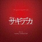 谷口尚久(音楽) / オリジナル・サウンドトラック 土曜ドラマ サギデカ [CD]