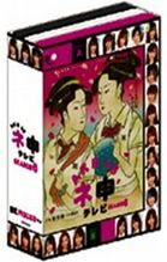 【27%OFF】[DVD] AKB48 ネ申テレビ シーズン6