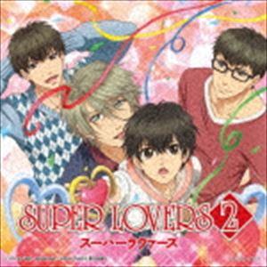 海棠4兄弟 / TVアニメ『SUPER LOVERS 2』エンディング・テーマ::ギュンとラブソング [CD]
