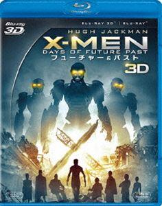 [Blu-ray] X-MEN:フューチャー&パスト 3D・2Dブルーレイセット