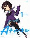 【27%OFF】[Blu-ray] Aチャンネル 1(完全生産限定版)