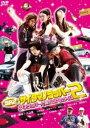 【25%OFF】[DVD] SRサイタマノラッパー2 女子ラッパー☆傷だらけのライム