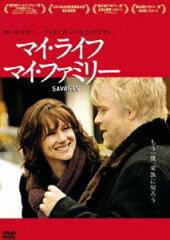 【25%OFF】[DVD] マイ・ライフ、マイ・ファミリー