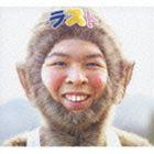 [CD] FUNKY MONKEY BABYS/ファンキーモンキーベイビーズ LAST BEST(初回生産限定盤/3CD+DVD)