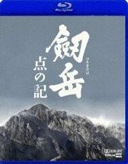[Blu-ray] 劔岳 点の記【Blu-ray】