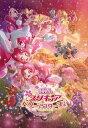 映画プリキュアドリームスターズ!【DVD通常版】 [DVD]...