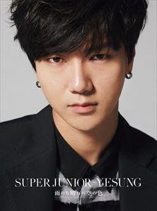SUPER JUNIOR-YESUNG / 雨のち晴れの空の色(CD+DVD(スマプラ対応)) [CD]