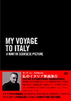 【25%OFF】[DVD] マーティン・スコセッシ 私のイタリア映画旅行 My Voyage to Italy