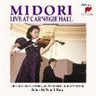 五嶋みどり(vn) / ベストクラシック100 38: カーネギー・ホール・リサイタル [CD]