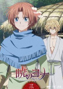 アニメ, その他  Vol.3 Blu-ray