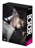 [Blu-ray] BORDER Blu-ray BOX