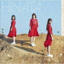 日向坂46 / こんなに好きになっちゃっていいの?(TYPE-B/CD+Blu-ray) [CD]