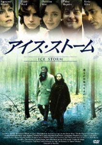 [DVD] アイス・ストーム(期間限定) ※再発売