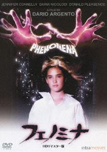 [DVD] フェノミナ HDリマスター版