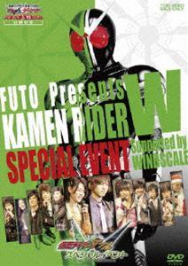 特撮ヒーロー, 仮面ライダーシリーズ presents W Supported by WINDSCALE DVD