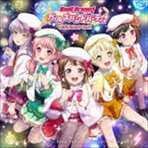 ゲームミュージック, その他 () ! ! Vol.3 CD