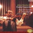 【21%OFF】[CD] ヘンリク・シェリング(Vn)(cond)/SUPER BEST 100 88: J.S.バッハ: ヴァ...