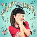 宮脇詩音 / SHARE THE HAPPY(CD+DVD(スマプラ対応)) [CD]
