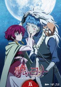 アニメ, その他  Vol.5 Blu-ray
