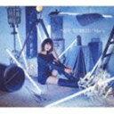 May'n / NEW WORLD(初回生産ライブCD付限定盤) [CD]