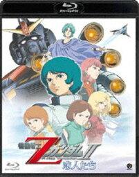機動戦士Zガンダム II-恋人たち-