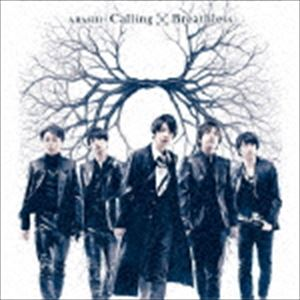 [CD] 嵐/Calling/Breathless(通常盤)