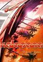 カラパナ/カラパナ・ウィズ・アロハ・イン・ジャパン〜ライヴ・フロム・トーキョー2009(初回限定盤) [DVD]