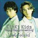 [CD] KinKi Kids/Happy Happy Greeting/シンデレラ・クリスマス