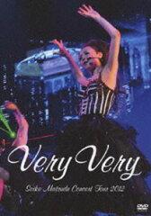 【期間限定セール♪】[DVD] 松田聖子/Seiko Matsuda Concert Tour 2012 Very Very(初回盤)