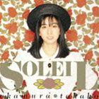 岡村孝子/SOLEIL(Blu-specCD2) CD