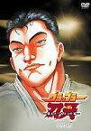 [DVD] グラップラー刃牙-最大トーナメント編- VOL.5