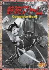 ★ホビーセール[DVD] 鉄腕アトム Complete BOX 2(期間限定生産)