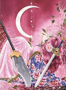 アニメ, その他  Vol.7 Blu-ray