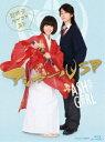 アシガールSP〜超時空ラブコメ再び〜 [Blu-ray]